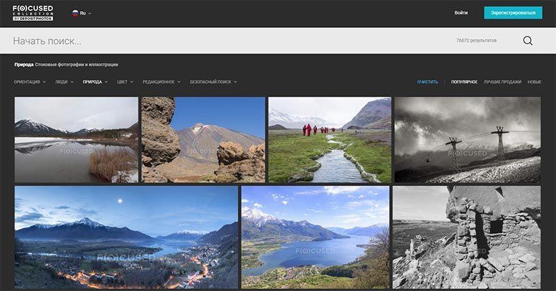 фотоснимки из категории Природа