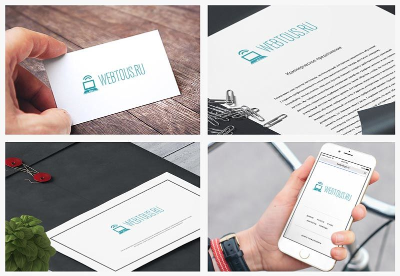 как выглядит логотип на бумаге, визитке и пр.