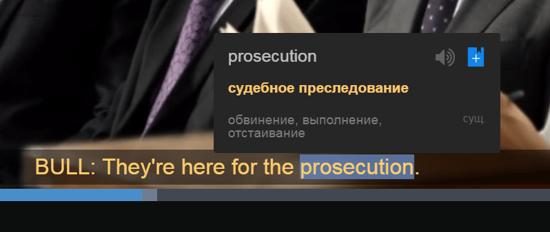 перевод субтитров