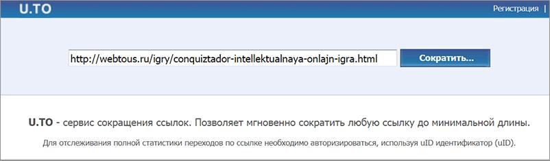 интерфейс сервиса