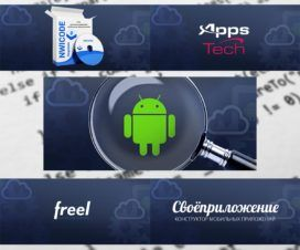 android-constructors