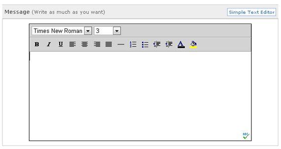 Текстовый редактор для открытки
