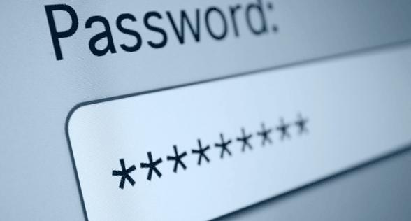 что есть пароль