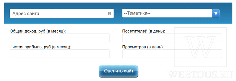 калькулятор стоимости сайта на телдери
