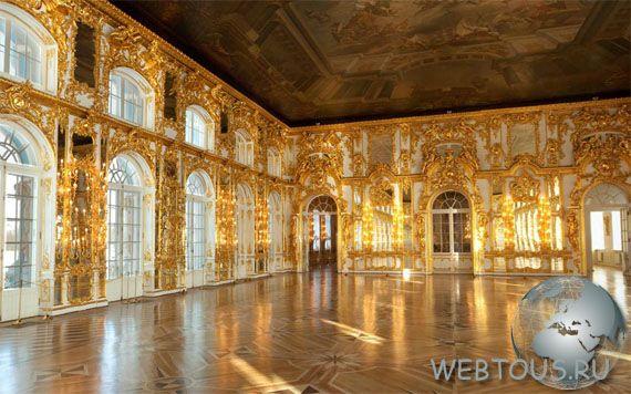 Екатериненский дворец, Большой зал