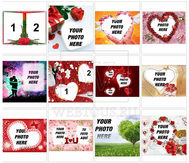 онлайн шаблоны валентинок