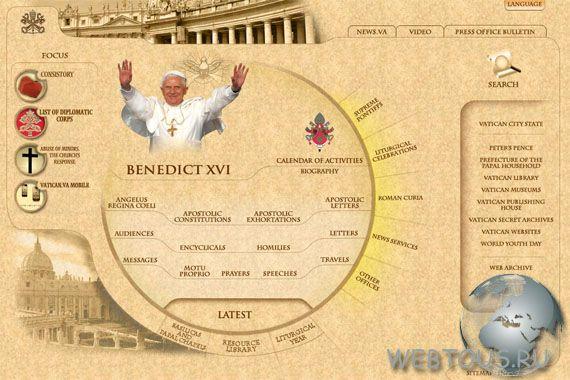 виртуальная экскурсия в Ватикан