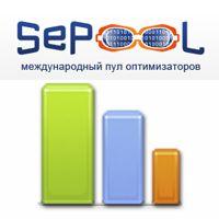 service-sepool