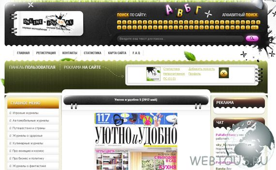 journals-online