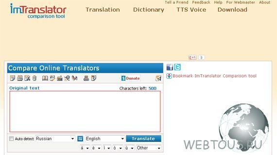 imTranslator - онлайн переводчик