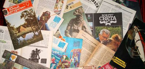 советские журналы