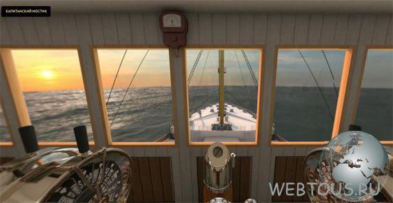 Капитанский мостик Титаника
