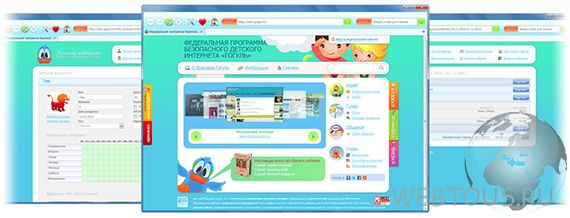 интернет-браузер для детей