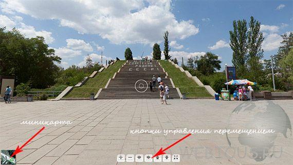 виртуальная экскурсия на Мамаев курган