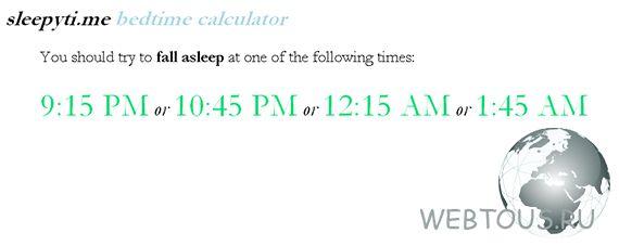 во сколько лучше лечь спать