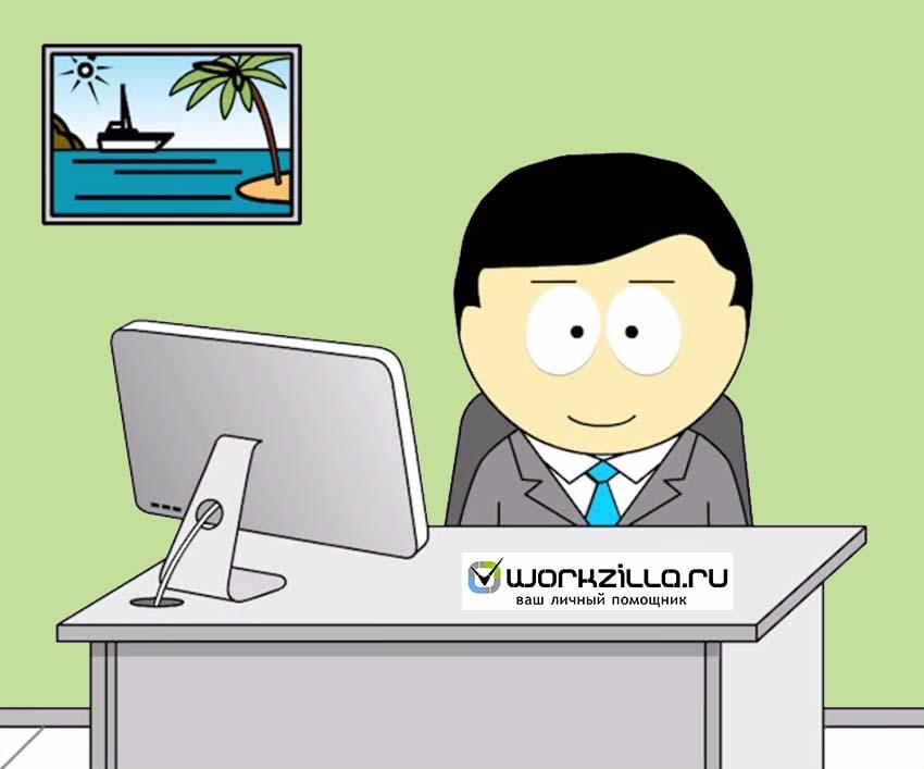 Workzilla фриланс биржа работа для фрилансеров в интернете