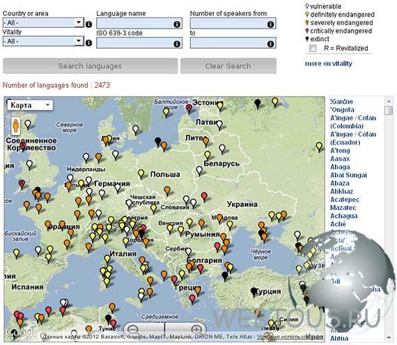 карта исчезающих языков мира ЮНЕСКО
