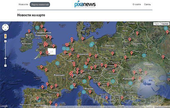 интерактивная карта новостей