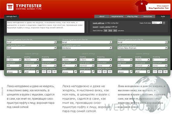 онлайн сервис подбора шрифта