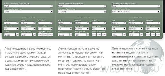 сравнение шрифтов онлайн