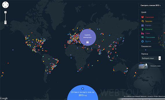 онлайн карта целей Google