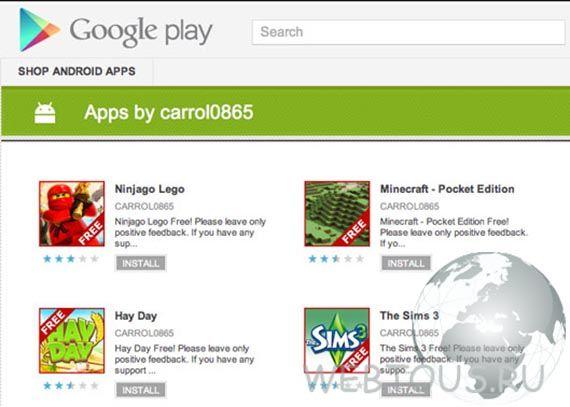 фейковые игры на Google Play