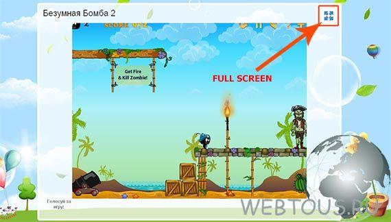 страничка онлайн игры