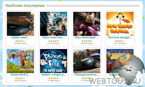 популярные игры сайта