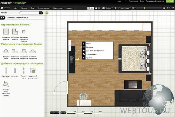 план комнаты онлайн