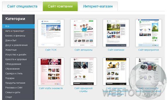 шаблоны оформления сайтов
