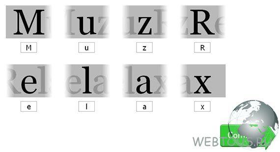 определение шрифта