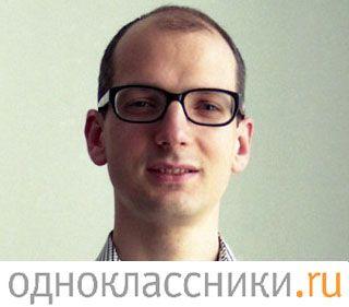 Илья Широков