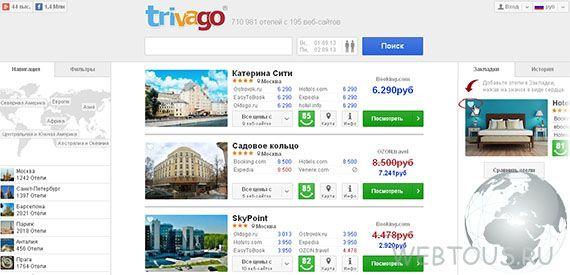 поисковик гостиниц и отелей