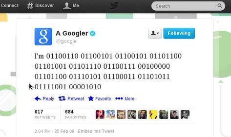 первый твит компании