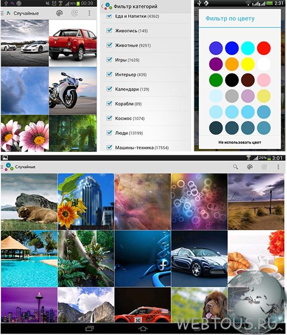 фабрика картинок - приложения для Андроид