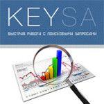 Keysa