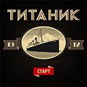 titanic-swf