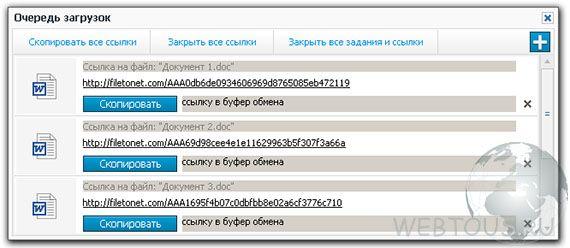 список файлов о ссылками