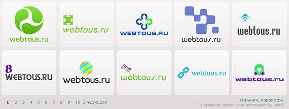 примеры лого