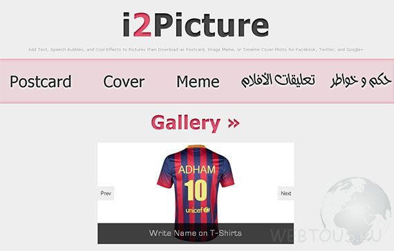 сервис i2picture