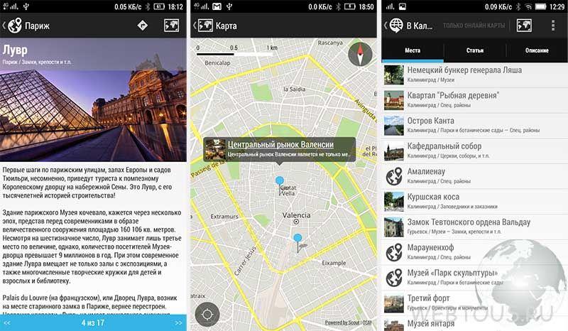 agentika мобильное приложение