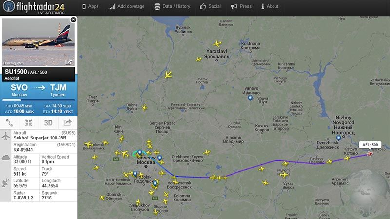 информация о самолете