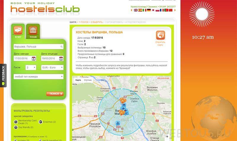 hostelsclub.com