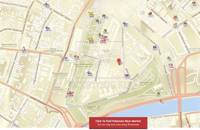 pokevision карта