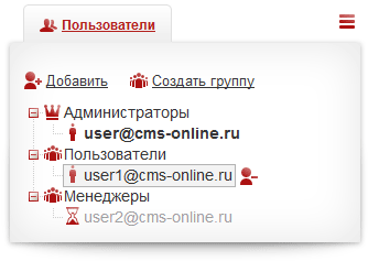 добавление и настройка прав пользователей