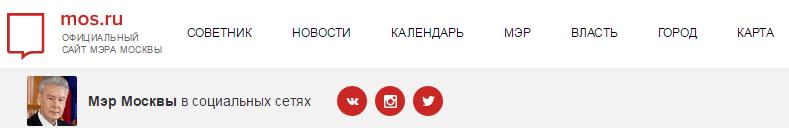 главные разделы сайта