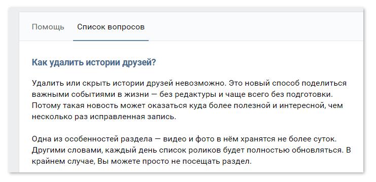 ответ разработчиков