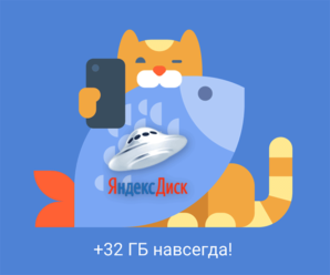 disk32-news