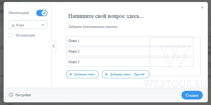 визуальный редактор для создания и редактирования вопросов