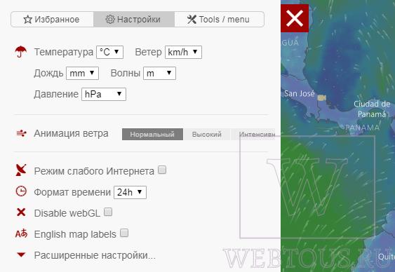 панель настроек сайта